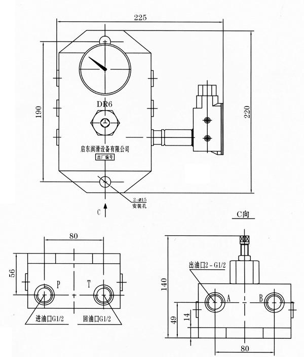 DR6型全自动换向阀-启东市博源润滑设备有限公司